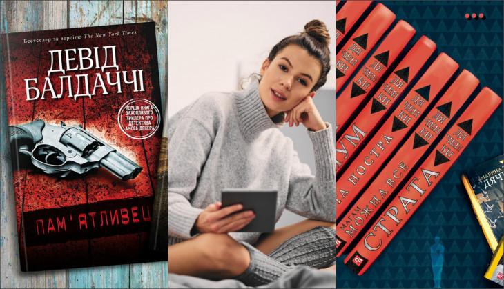 ТОП-10 книг, которые обязательно нужно прочитать этой зимой
