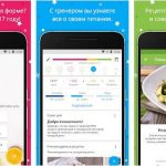 7993 Не трать время: лучшие приложения для подсчета калорий