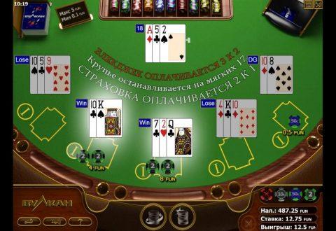 8815 Игровые автоматы и другие развлечения доступны 24 часа в сутки в казино Вулкан