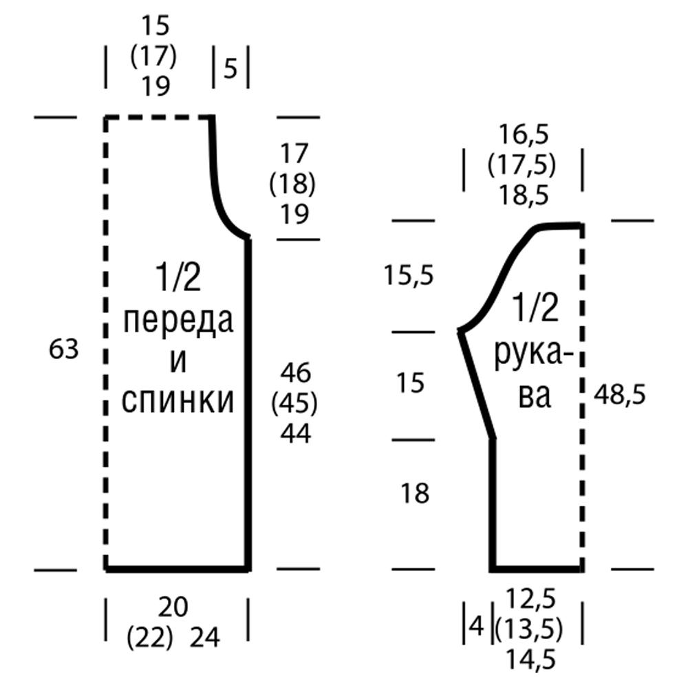 Свитер с двухцветным патентным узором