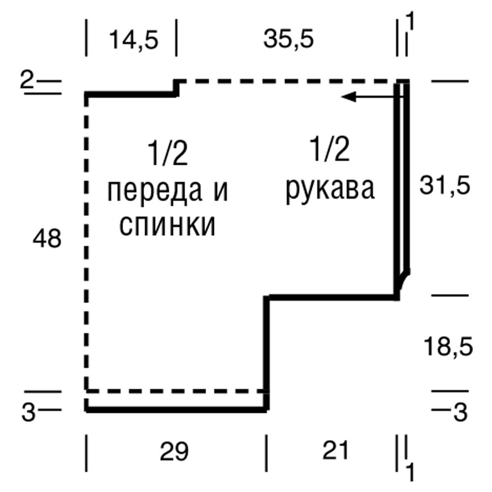 Связанный поперек ажурный джемпер