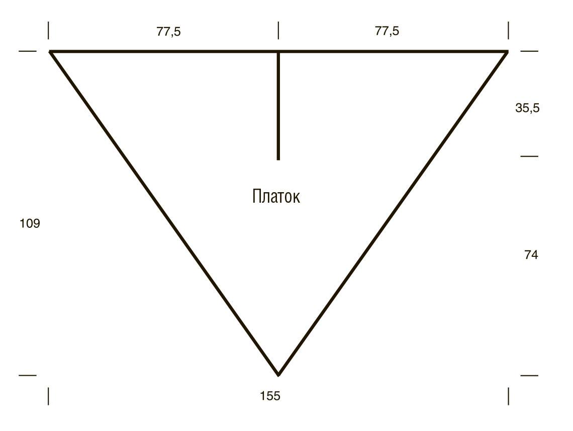 Треугольный платок с разрезом