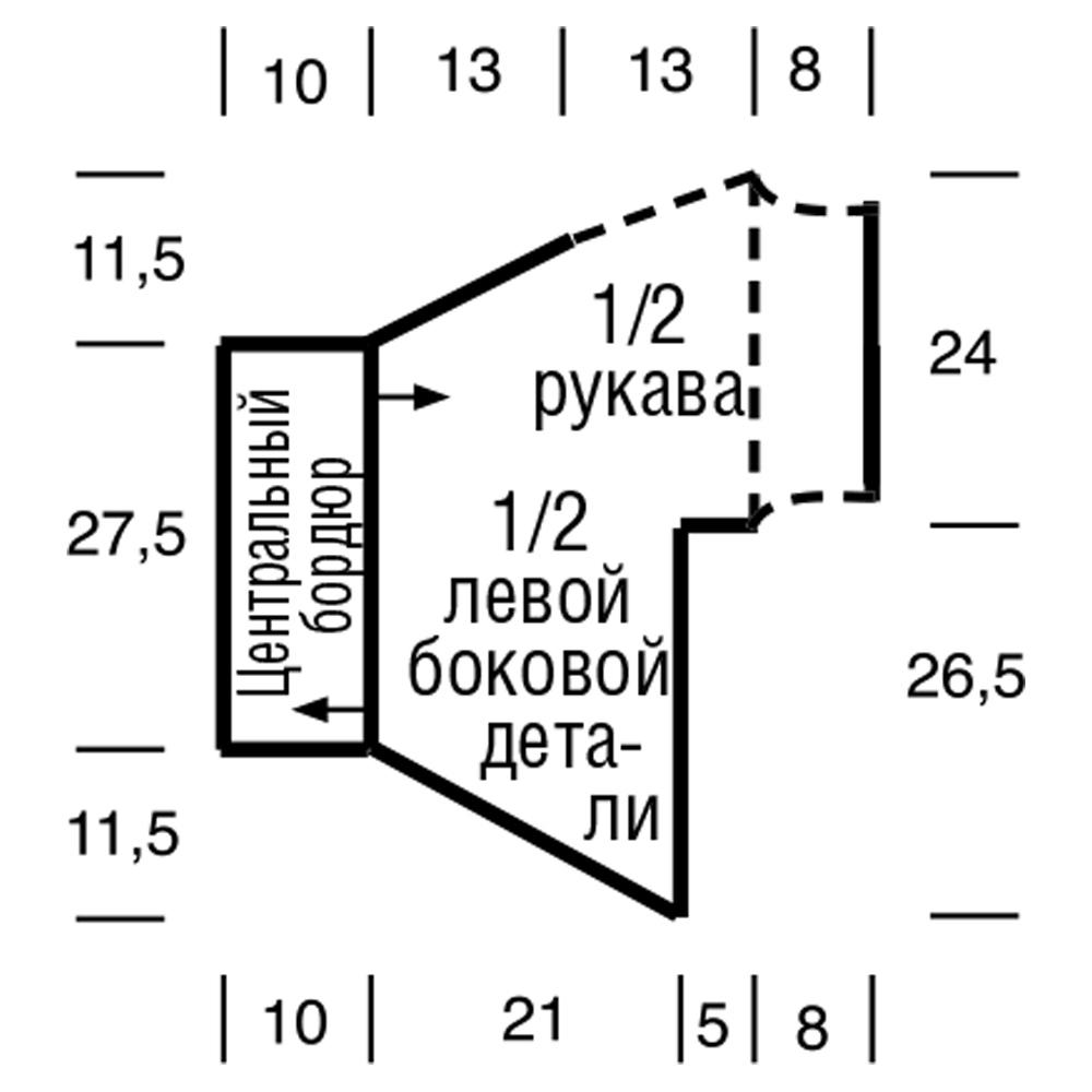 Короткий джемпер, связанный поперек