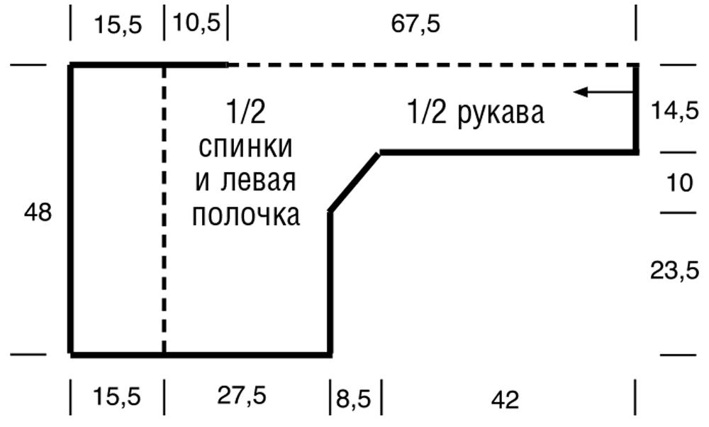 Связанный поперек ажурный кардиган
