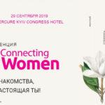 10780 7 правил здорового питания: диетолог Тиана Фиалкова раскрывает секреты на Connecting Women