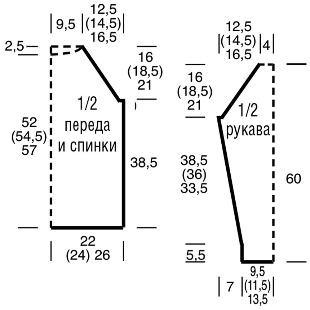 Полосатый джемпер со структурным узором