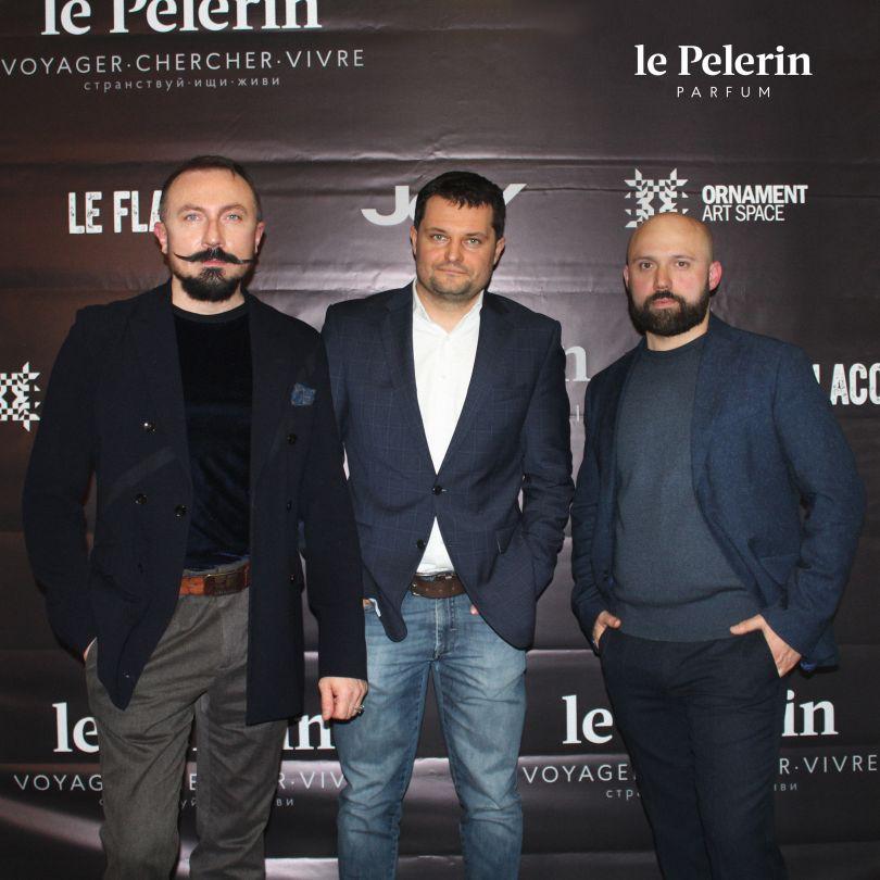 11667 С ароматами Le Pelerin Parfum в кругосветное путешествие