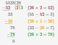 12371 Примеры на деление трехзначных чисел на двузначное, как делить двухзначные на двухзначные с остатком?