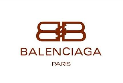 15160 Balenciaga что за бренд, баленсиага парфюм