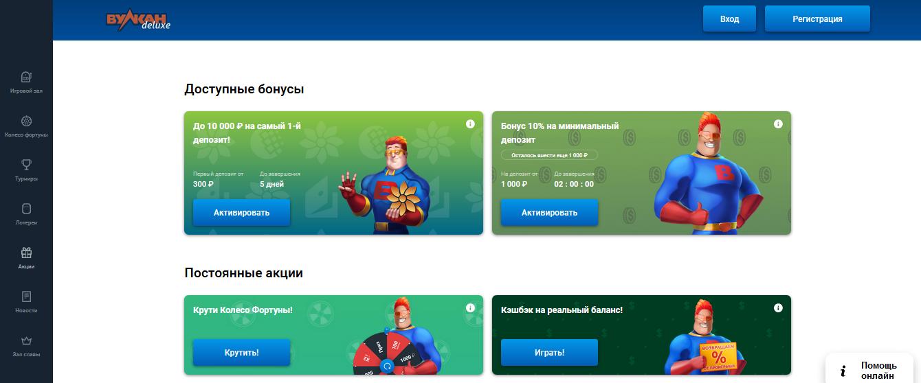 Онлайн игровые автоматы Banana Splash
