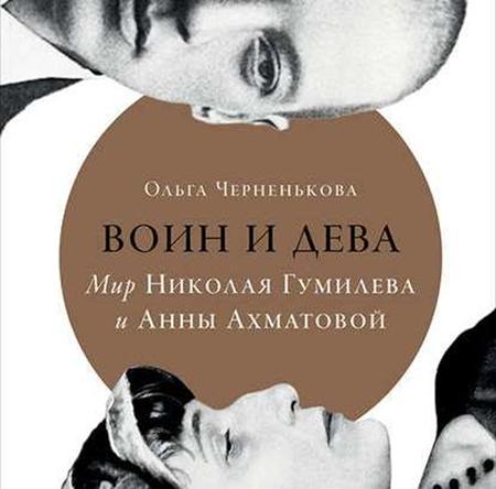 Что почитать: интересные романы и истории в письмах