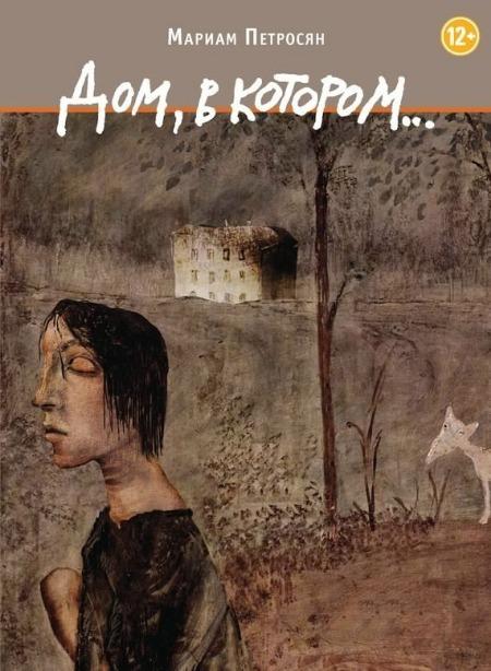 17022 Что почитать: пять книг российских авторов, по которым можно снять захватывающие сериалы