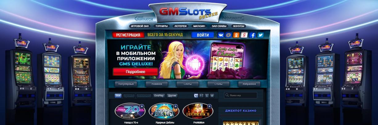 17117 Как протестировать слоты в онлайн казино на реальные деньги?
